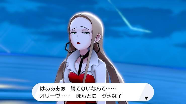 ポケモン剣盾美人秘書オリーヴさんゲーム画像