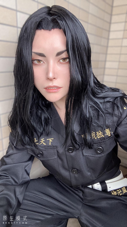 東京リベンジャーズ場地圭介コスプレ衣装ウィッグカラコンメイクペヤング特攻服
